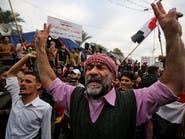 واکنشهای بینالمللی به قتل تظاهرکنندگان عراقی توسط شبهنظامیان وابسته به ایران