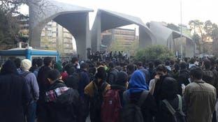 روز دانشجو در ایران؛ تجمع دانشجویان در اعتراض به وضعیت سیاسی ومعیشتی