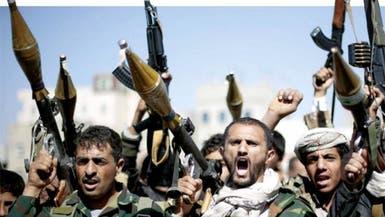 الحديدة..تدمير مربض مدفعية ومخزن أسلحة للحوثيين