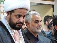 آمریکا الخزعلی رهبر «عصائب اهل حق» و مَرد قاسم سلیمانی در عراق را تحریم کرد