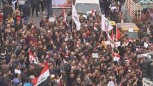 بغداد میں مسلح حملہ آوروں کے مظاہرین پرخونیں حملے کے باوجود احتجاج جاری