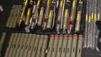اليمن يطالب أميركا برفع التحقيق حول سلاح إيران لمجلس الأمن