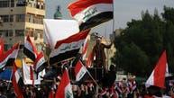 """""""العصائب"""" تلوح بأكبر عدد من القتلى بمظاهرات العراق غداً"""