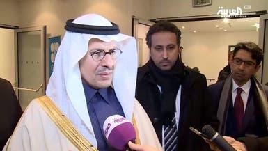 وزير الطاقة السعودي: أرامكو ستتجاوز تريليونَي دولار
