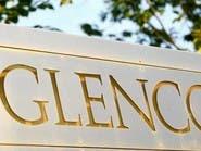 جلينكور للغاز تضاعف تداولها السنوي لـ 11 مليون طن