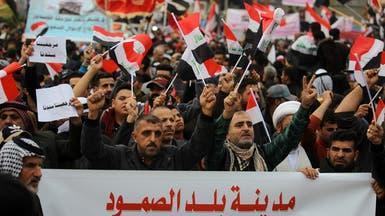 الاتحاد الأوروبي: ما تعرض له المحتجون ببغداد أمس جرائم قتل