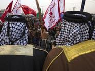 عشائر العراق العربية تطالب بحل الميليشيات وتجريد سلاحها