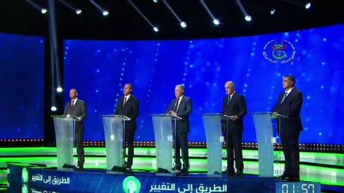 مناظرة الجزائر