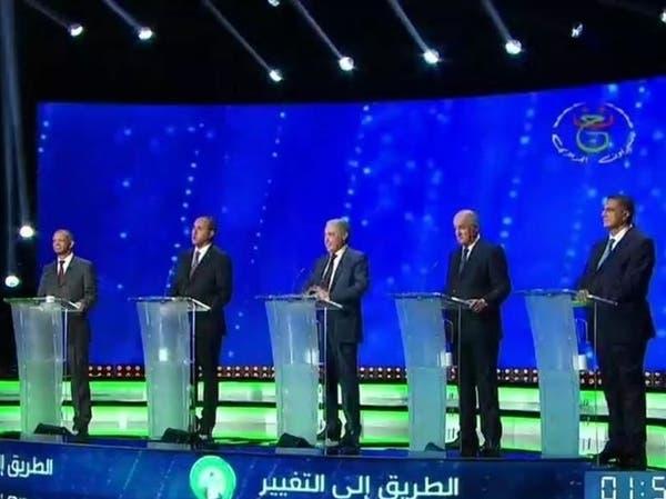 """الجزائر.. انتقادات للمناظرة الرئاسية بـ """"عدم توافقها مع المعايير الدولية"""""""