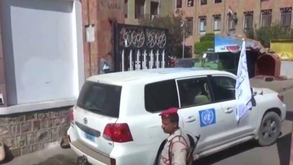 اليمن.. وفد أممي يصل تعز ويشدد على رفع الحصار الحوثي
