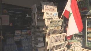 حرية الإعلام في لبنان في مرمى النظام الحاكم