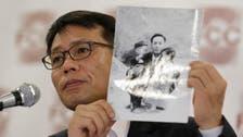 Son of North Korea hijack victim demands return of father