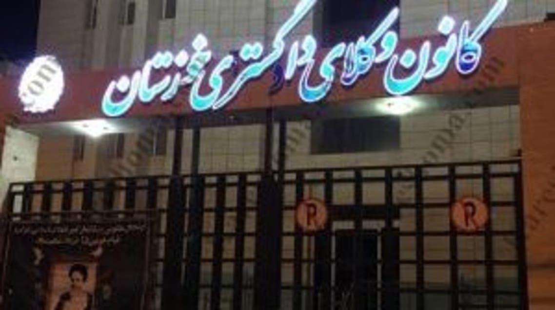 ایران... انفجار و ترور با سلاح سرد؛ یک وکیل محیط زیستی تا آستانه مرگ رفت