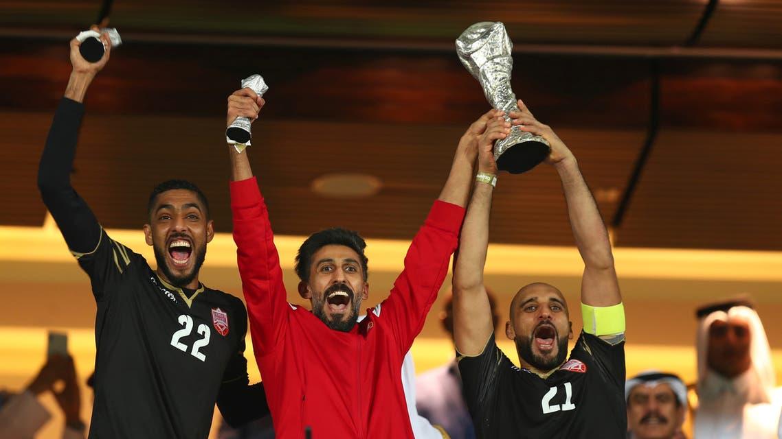 البحرين كأس الخليج