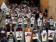 تظاهرات دانشجویان در بغداد و اعلام عزای عمومی در دو استان عراق