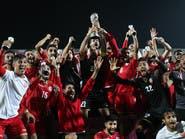 الاثنين.. إجازة رسمية في البحرين بعد التتويج بكأس الخليج