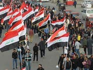 النقابات العراقية تدعو لحصر السلاح بيد الدولة