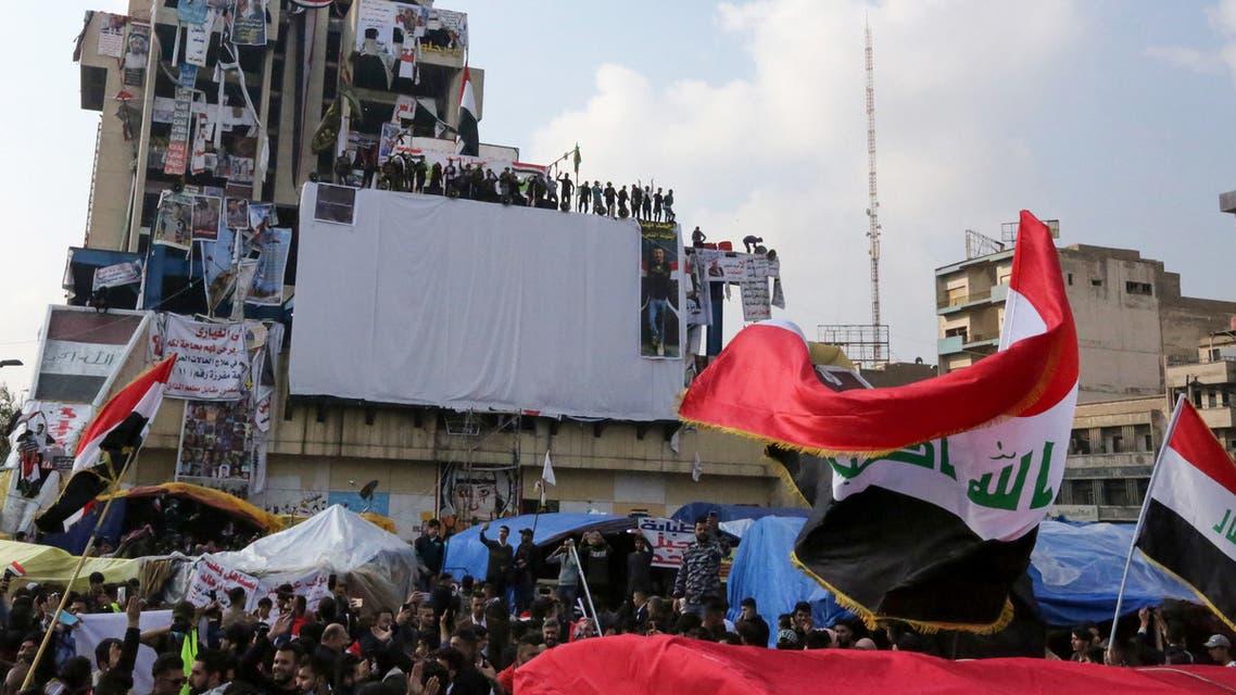 من ساحة التحرير (8 ديسمبر- فرانس برس)
