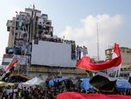 الجيش العراقي للمتظاهرين: سنحميكم حتى تحقيق المطالب