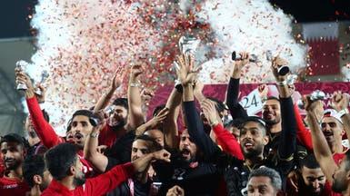 المنتخب البحريني يتوج بكأس الخليج للمرة الأولى في تاريخه