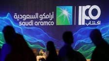 سهم أرامكو يغلق عند 34.8 ريال بعد انتهاء الاستقرار السعري