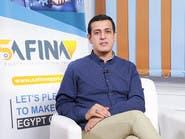 """مثل """"علي بابا""""..أول متجر إلكتروني للمنتجات المصرية"""