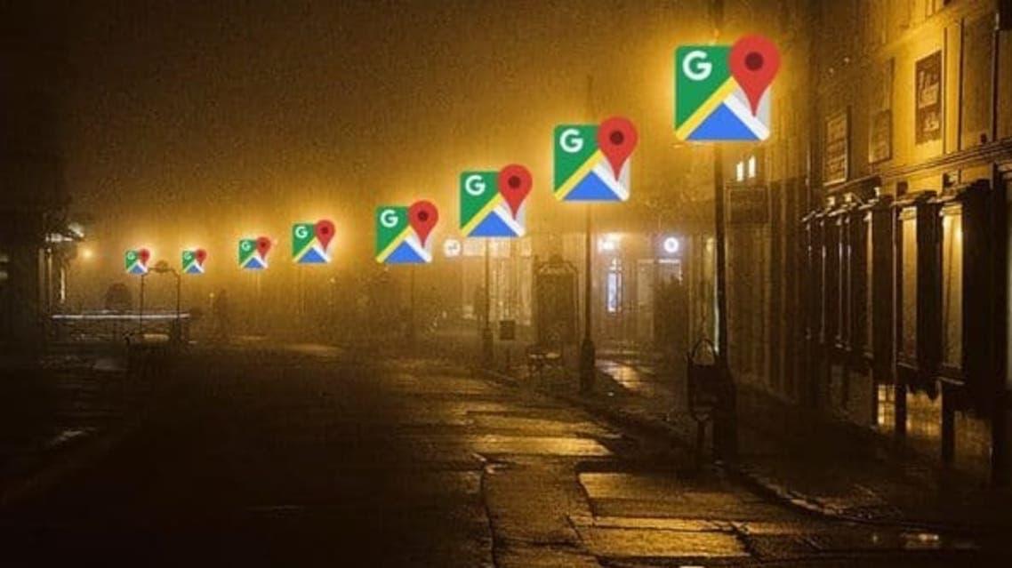 خرائط غوغل