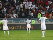 المنتخب السعودي يسقط للمرة الخامسة في نهائيات الخليج