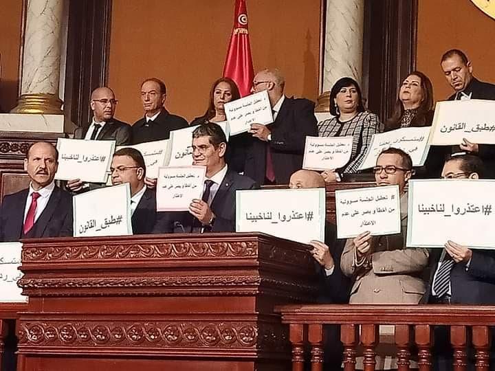 اعتصام بالبرلمان التونسي