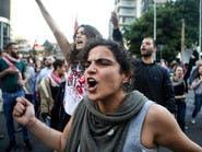 «یکشنبه خشم» در لبنان در مخالفت با معرفی نخست وزیر وابسته به هرم حاکمیت