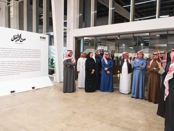 صور.. الثقافة السعودية تطلق معرضها الفني في الدرعية