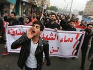 مجزرة الرصاص المجهول.. تفاصيلالهجومعلى متظاهري بغداد
