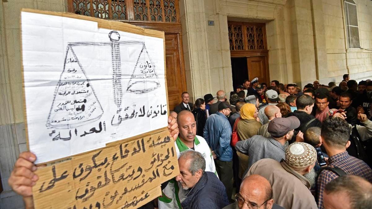 Algerian court sentences four siblings to prison for Bouteflika-era graft thumbnail