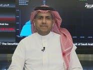 الحصان للعربية: هذه توقعات اليوم الأول للتداول على سهم أرامكو
