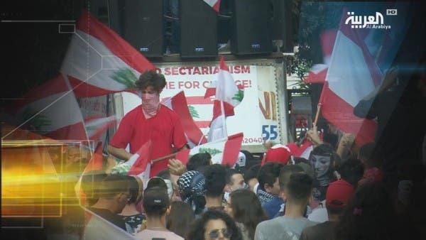 مهمة خاصة | هل يصمد الحراك اللبناني في وجه حملات التخوين