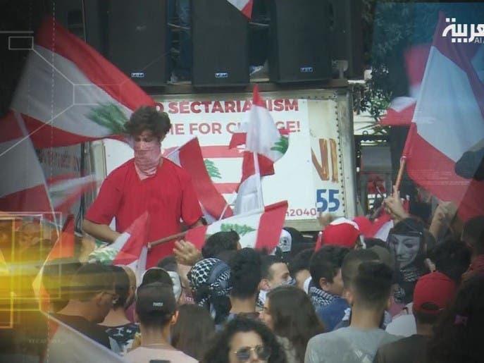 مهمة خاصة   هل يصمد الحراك اللبناني في وجه حملات التخوين