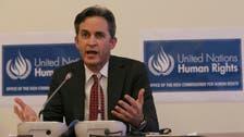UN expert urges Ethiopia to stop internet shutdowns, revise hate speech law