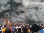 """إيران تعترف بـ""""مجزرة معشور"""" جنوب الأهواز"""