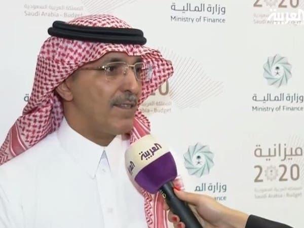 الجدعان للعربية: لا نية لتعديل رسوم العالمة الوافدة في السعودية