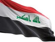 العراق يستدعي 4 سفراء غربيين.. للاحتجاج