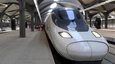 """سعودی عرب میں """"حرمین ایکسپریس ٹرین"""" رواں سال ستمبر میں چلانے کا اعلان"""