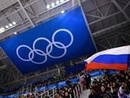 حرمان روسيا من المشاركة في أولمبياد طوكيو ومونديال 2022