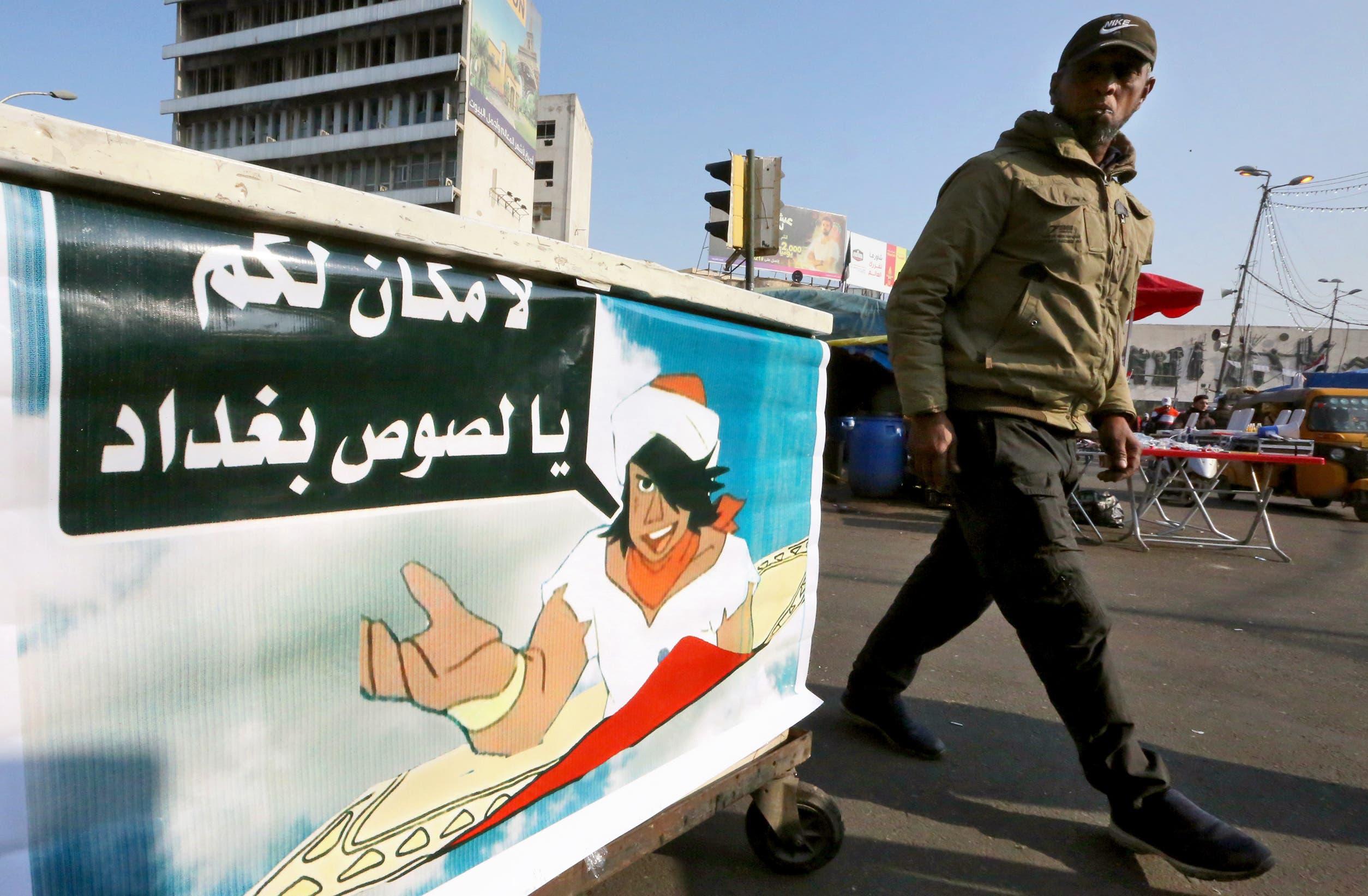 من بغداد ( 9 ديسمبر- فرانس برس)