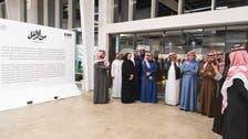 الدرعیہ شہر میں سعودی عرب کی آرٹ نمائش کا اہتمام