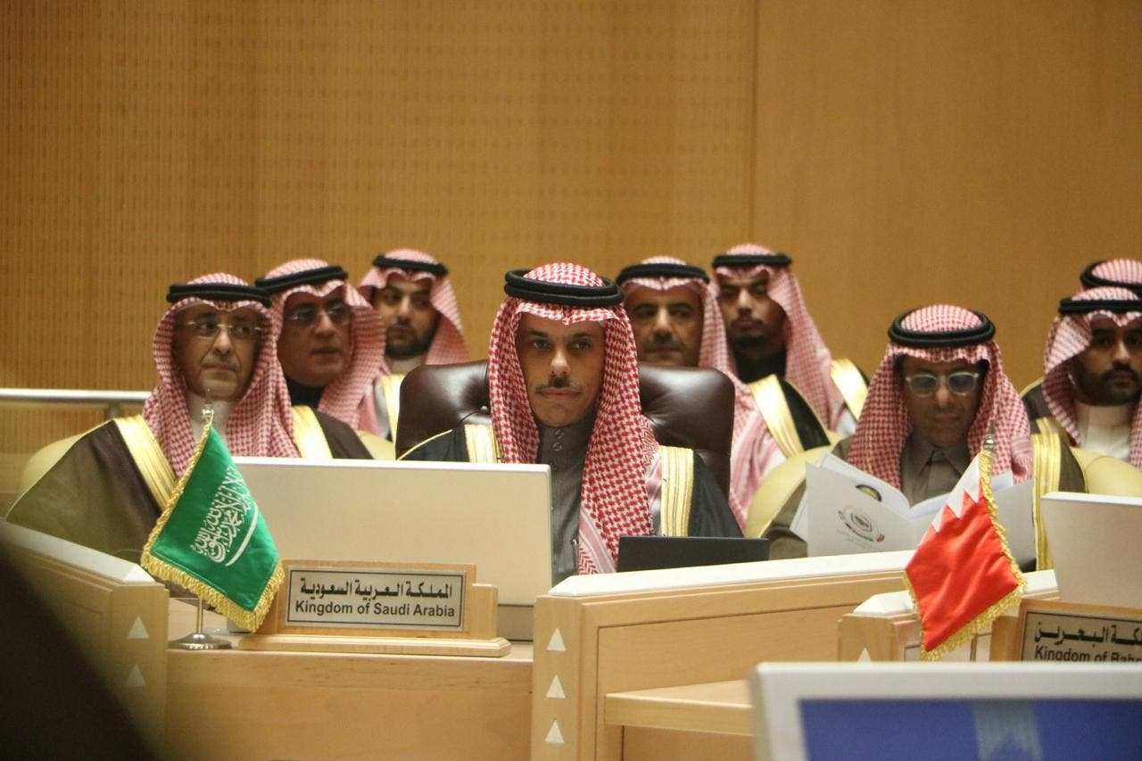 GCC FMs meeting GCC 40