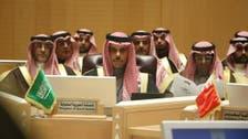 الریاض: جی سی سی کی چالیسویں سربراہ کانفرنس سے قبل وزرائے خارجہ کا اجلاس