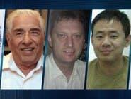 إيران تتنازل لواشنطن: مستعدون لتبادل جميع المعتقلين