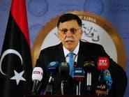 إيطاليا ترفض طلب السراج تفعيل اتفاقية أمنية لحماية طرابلس