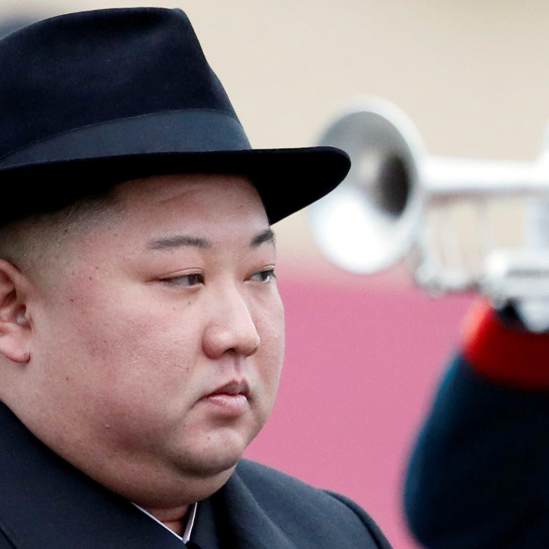 شبح كورونا بكوريا الشمالية.. استعمل حماماً عمومياً فأعدم!