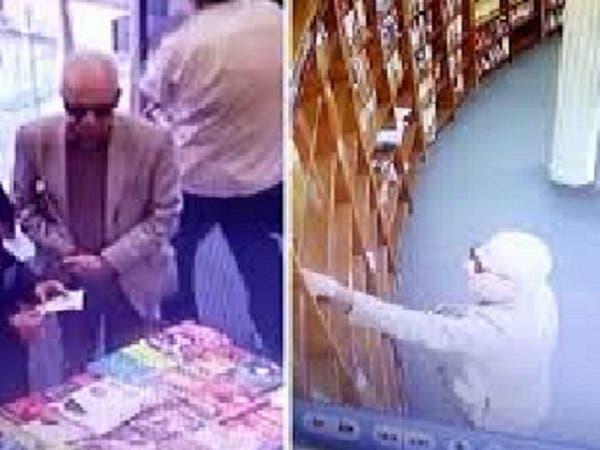 انظر إلى سفير يسرق كتابا عن عاشق شهير.. فيخرج ولايدفع
